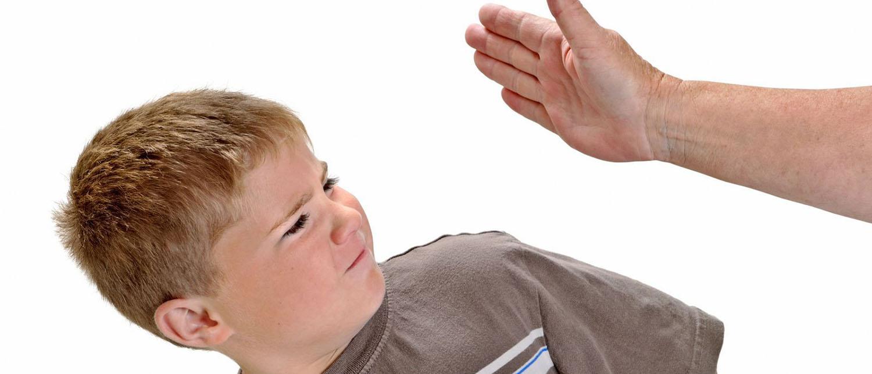 Что делать, если ребенка избил учитель?