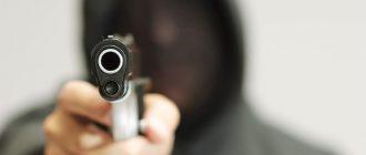 Грабеж: особенности преступления