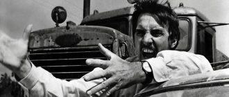 Кража транспорта — статья УК РФ, наказание за угон или покушение на угон