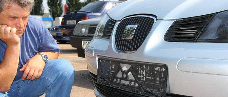 Кража номерных знаков — ответственность, статья и наказание согласно УК РФ