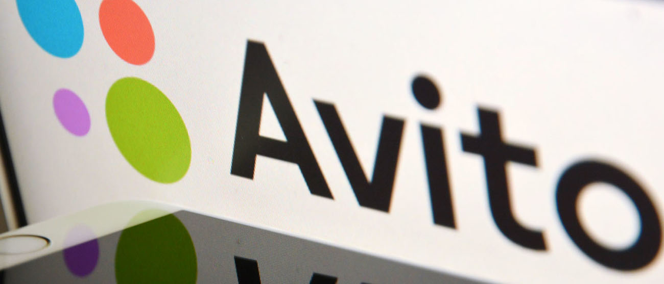Как распознать мошенничество на Авито с квартирами, автомобилями, банковскими картами и предоплатой? Как избежать мошенников на Авито: способы защиты