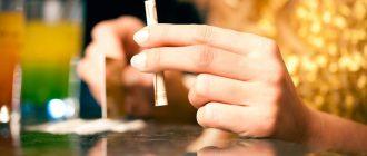 Уголовная ответственность за употребление наркотиков — статья УК РФ, наказание