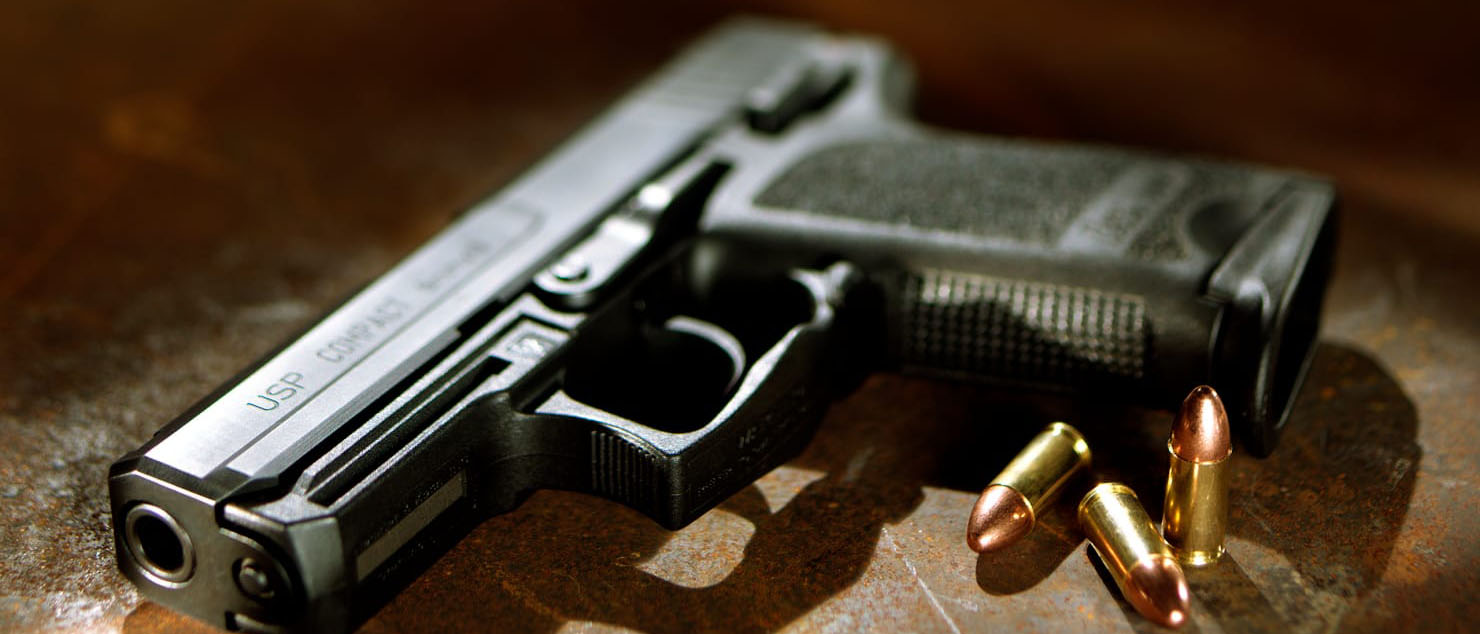 Что будет за незаконное хранение оружие?