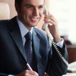 Обжалование постановления об административном правонарушении: сроки, образец жалобы