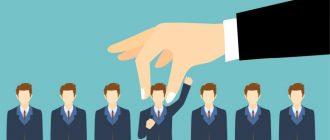 Статья 286 УК РФ за превышение должностных полномочий