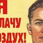 Статья 330 УК РФ «Самоуправство»