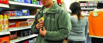В магазине обвинили в воровстве — что предпринять?