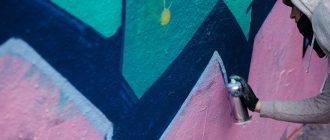 Вандализм — виды, ответственность по ст. 214 УК РФ.