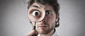 Воровство на работе: как привлечь работника к ответственности и взыскать ущерб.